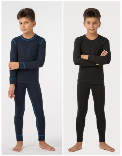 Комплект детского термобелья для мальчика 2 цвета шерсть
