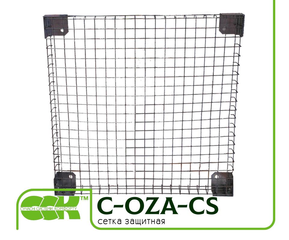 Сетка защитная C-OZA-CS-035