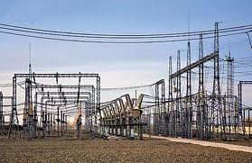Buy Production and distribution of the electric power