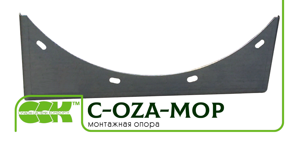 Монтажная опора C-OZA-MOP-040