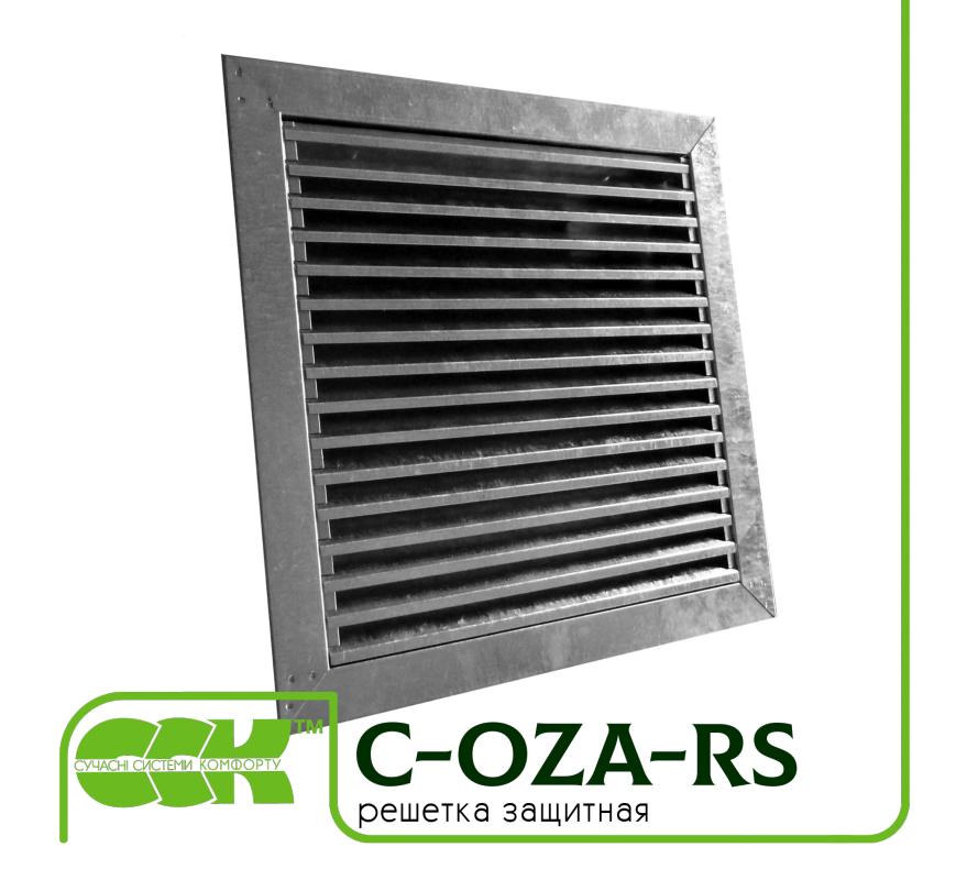 Решетка вентиляционная защитная C-OZA-RS-035