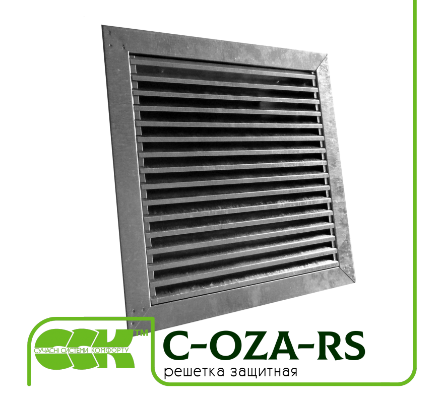 Ventilation grille Protective C-OZA-RS-050