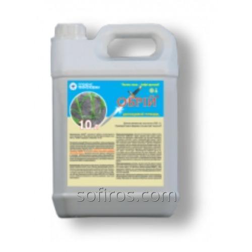 Обрій - досходовий гербіцид  (ацетохлор)