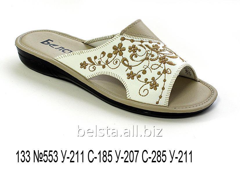 Женские тапочки 133 №553 У-211 С-185 У-207 С-285 У-211