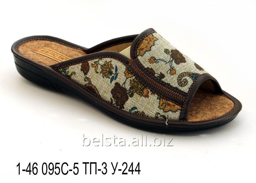 Женские тапочки 1-46 095С-5 ТП-3 У-244