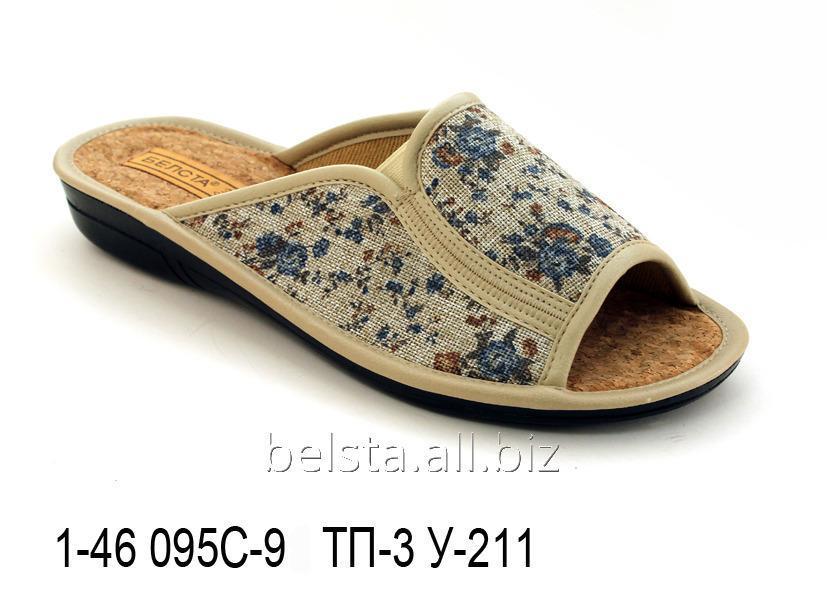 Женские тапочки 1-46 095С-9 ТП-3 У-211