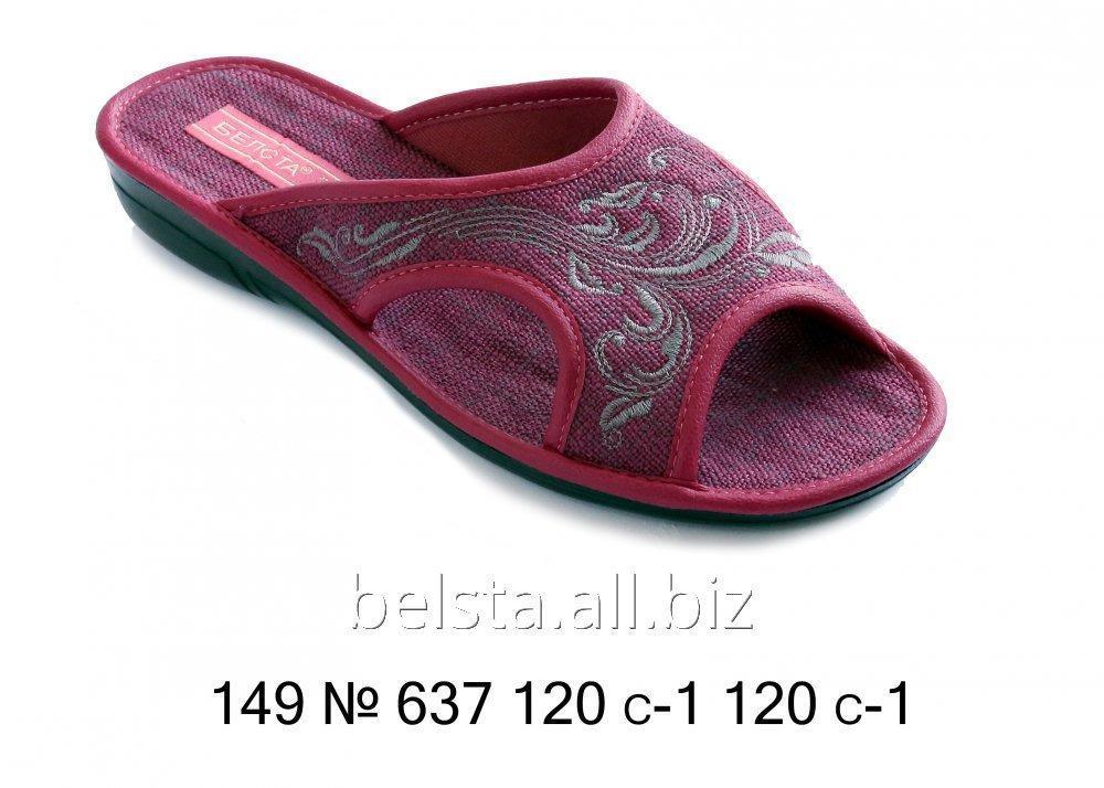 Женские тапочки 149 № 637 120 С-1 120 С-1
