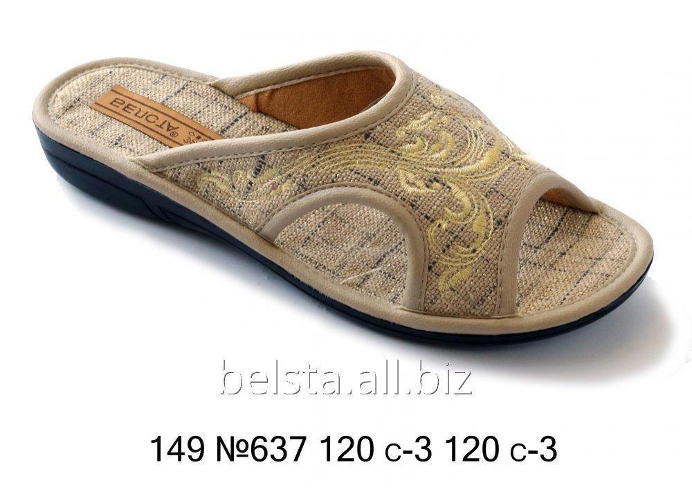 Женские тапочки 149 №637 120 С-3 120 С-3