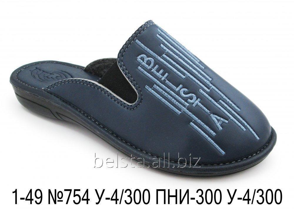 Женские тапочки 1-49 №754 У-4/300 ПНИ-300 У-4/300