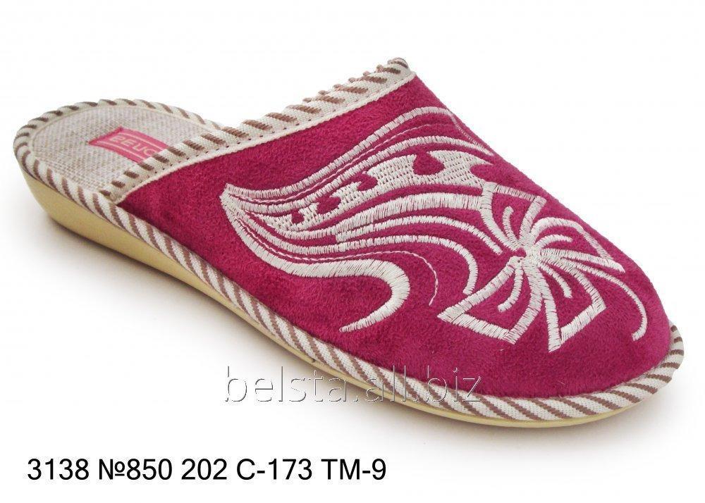 Женские тапочки 3138 №850 202С-173 TВН-9