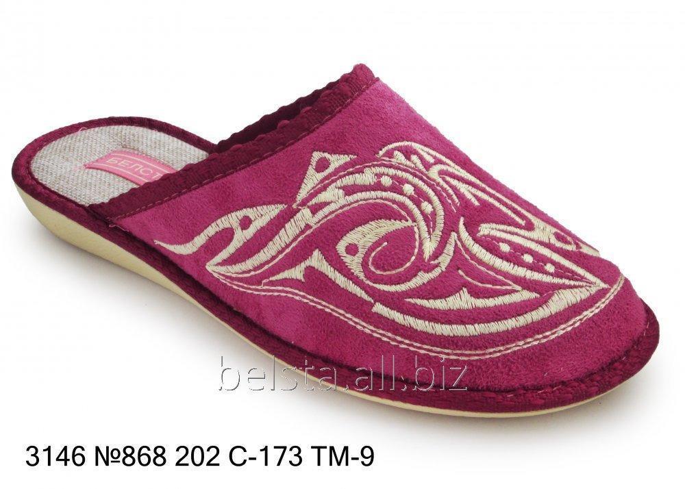 Женские тапочки 3146 №868 202С-173 TВН-9