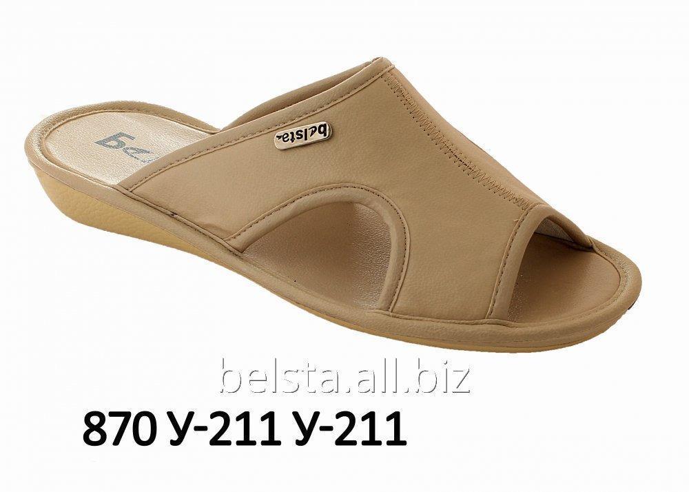 Женские тапочки 870 У-211 У-211
