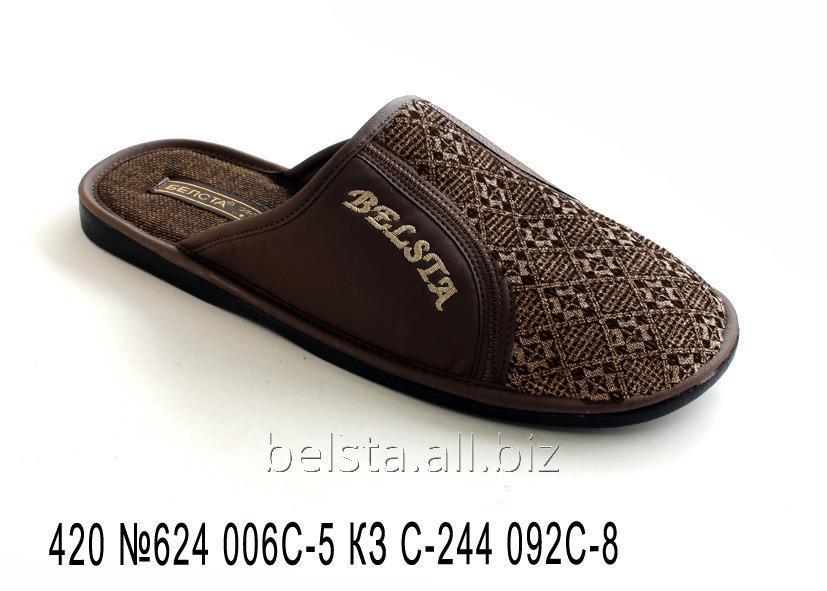 Buy Men's slippers 420 No. 624 006S-5 KZ S-244 092S-8 1