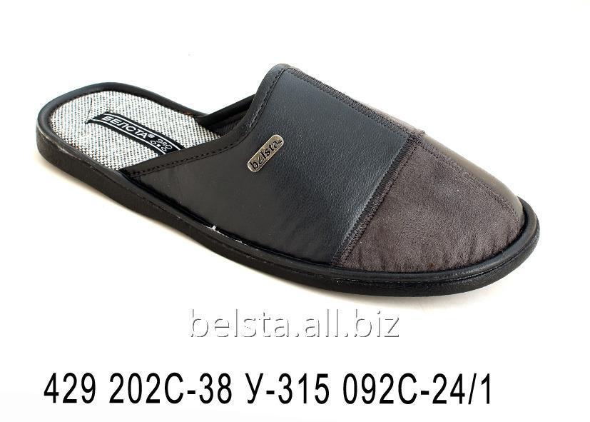 Buy Men's U-315 092S-24/1 slippers 429 202S-38