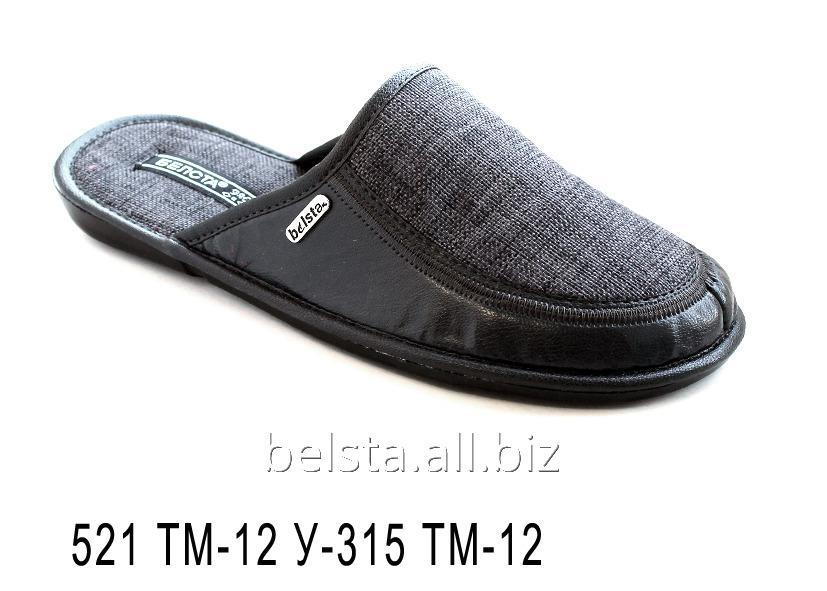 Мужские тапочки 521 ТМ-12 У-315 ТМ-12