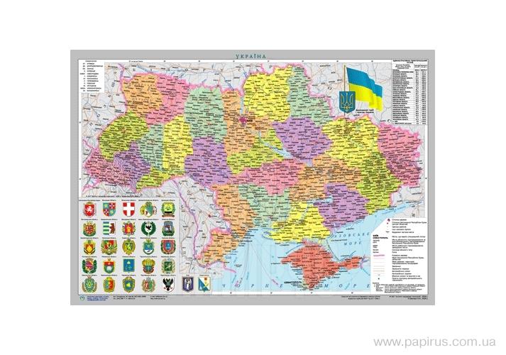 Купить Карта Административное деление Украины, арт.: AG0166