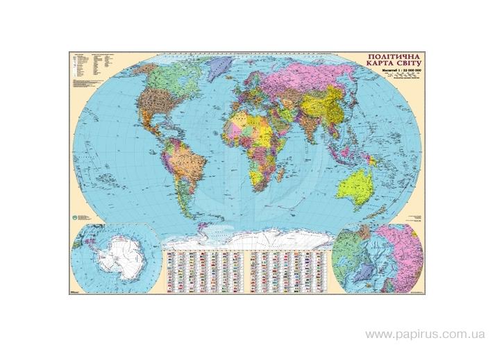 Купить Карта Политическая карта мира, арт.: AG0167