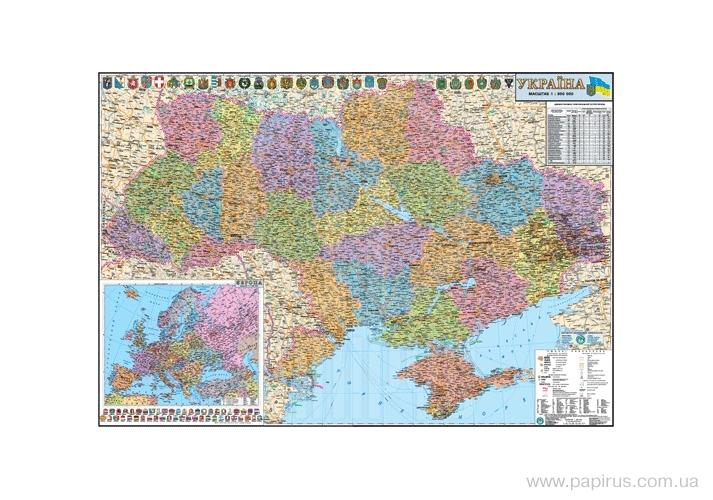 Купить Карта Административное деление Украины, арт.: AG0168