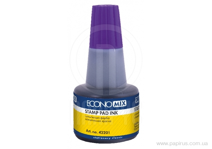 Paint stamp TM Economix, viole