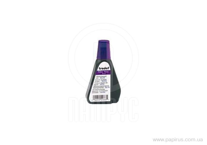 Paint stamp TM Trodat 7011, viole