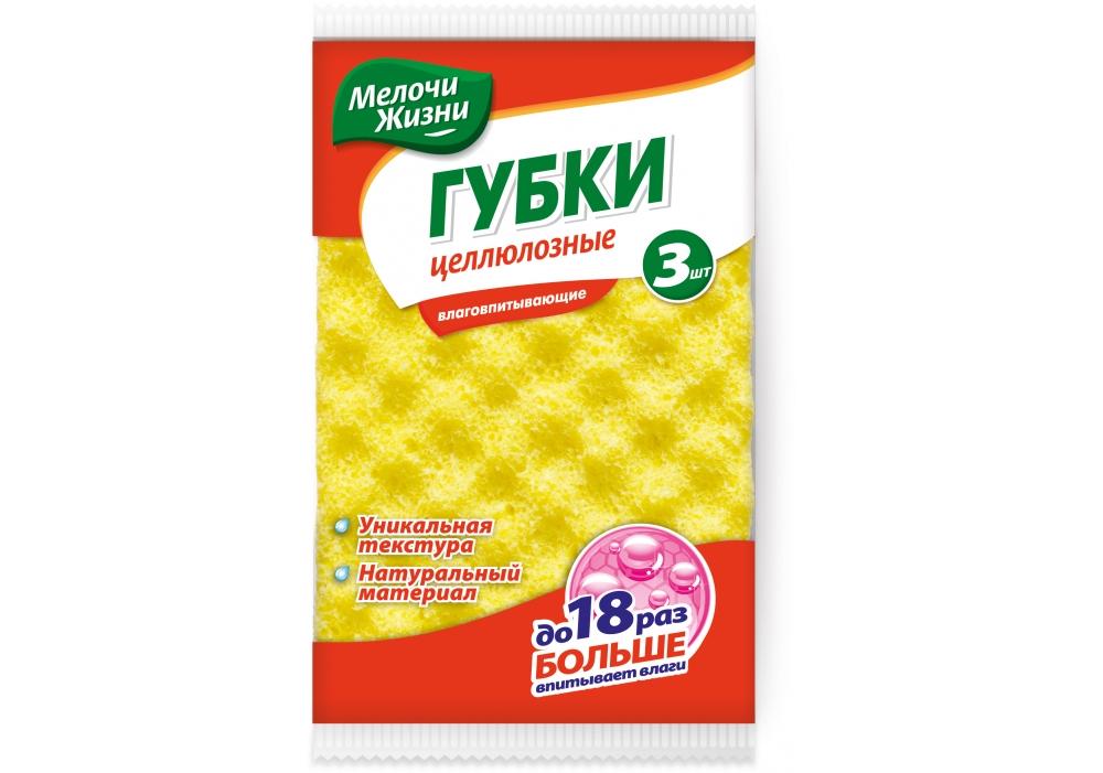 Купить Губка кухонная 3 шт Мелочи Жизни