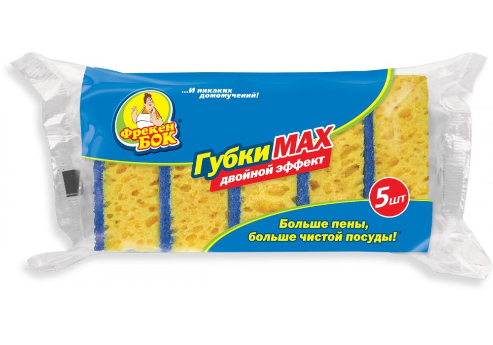 Купить Губка кухонная 5 шт MAX Фрекен Бок