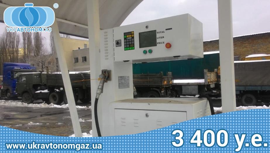 Газовая колонка, газовые колонки Europump на пропан-бутане, пропановая колонка