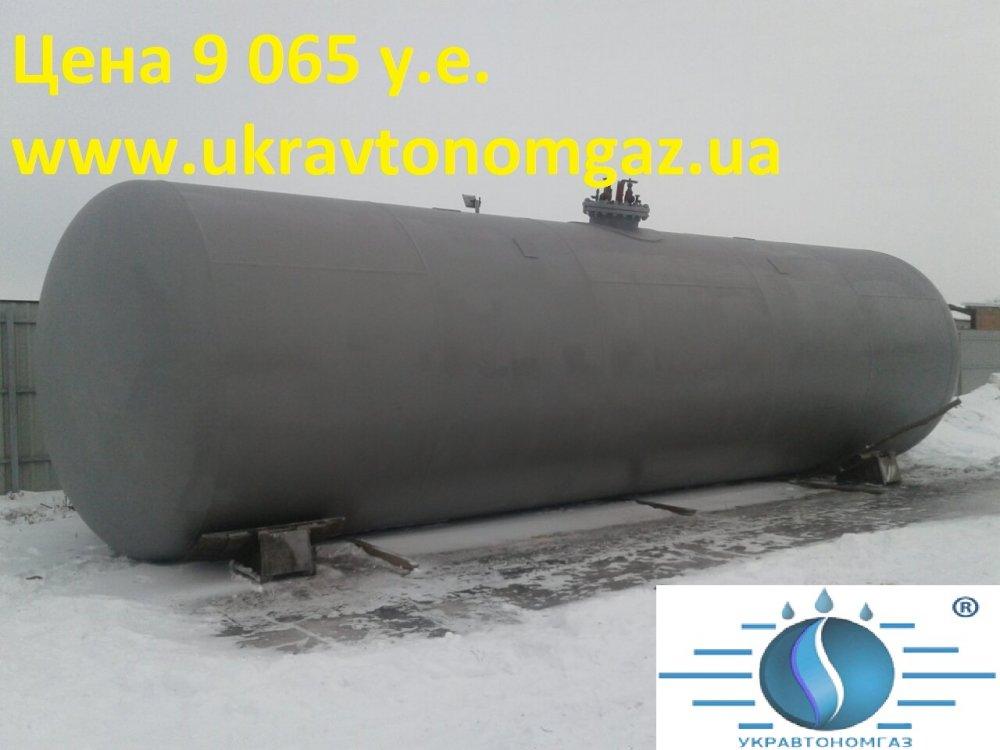 Емкость 75,9 куб для сжиженного газа, ГНС, вагоны, цистерна, газоснабжение пропан-бутан