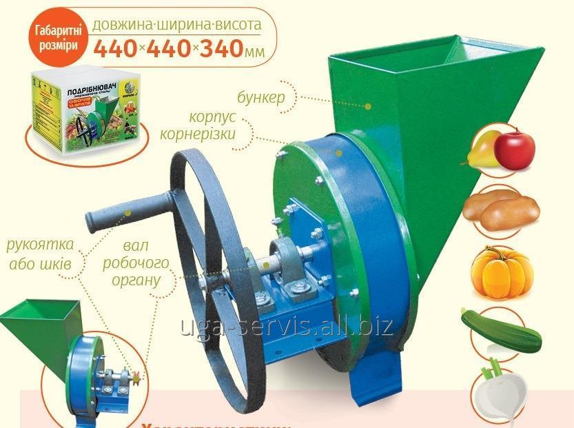 Купить Измельчитель корнеплодов