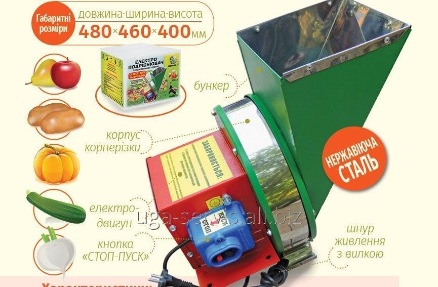 Купить Электроизмельчитель овощей и фруктов