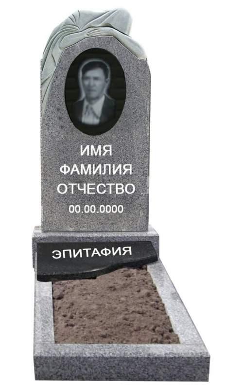Памятники одинарные