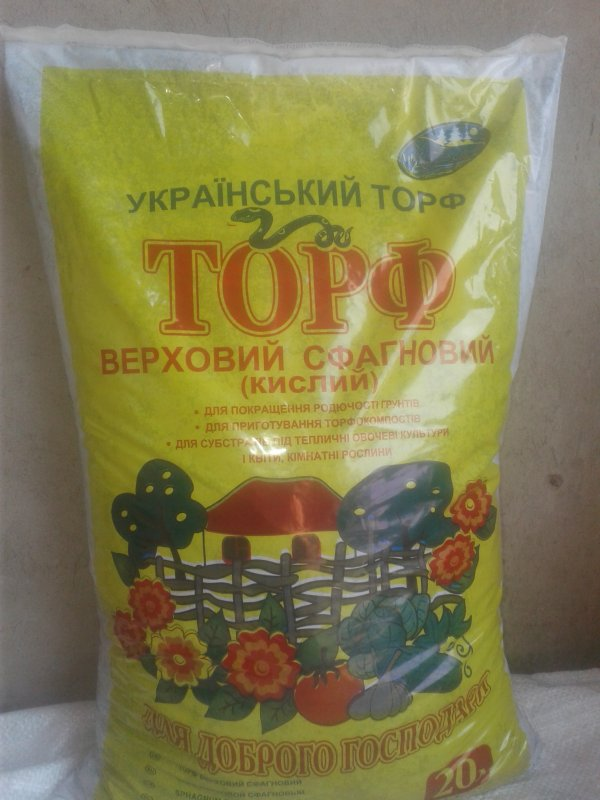 Торф верховой сваговый (кислый) 20 литров