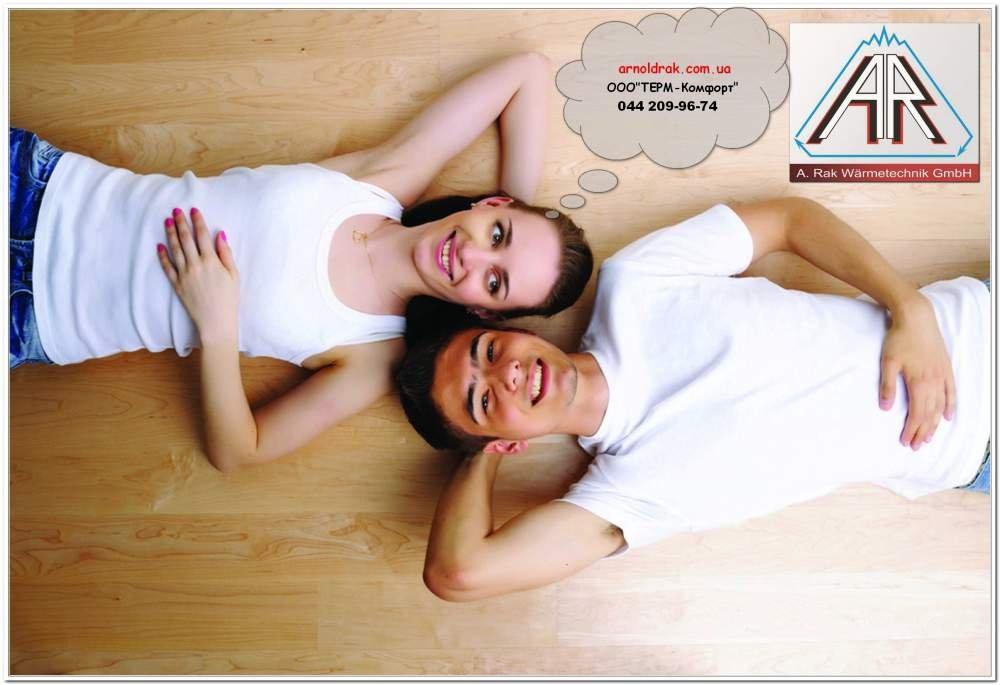 Купить Тёплый пол Маты A.Rak одножильные FH 2107 (220 Вт/кв.м.), 220-230 V