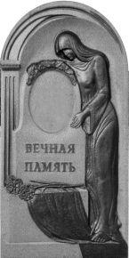 Формы для памятников из АБС и ПВХ, стеклопластиковые формы. Стелла №66