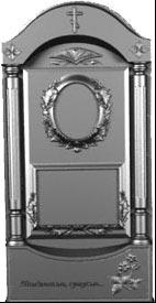 Формы для памятников из АБС и ПВХ, стеклопластиковые формы. Стелла №307,2