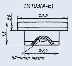 Купувам Тунел диод 1and 103 б