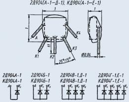 Купить Диодная матрица 2Д904Б-1