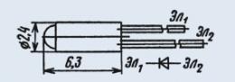 Излучающий диод ИК диапазона АЛ107Б