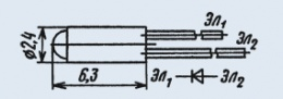 Излучающий диод ИК диапазона АЛ115А