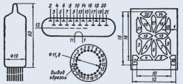 Индикатор вакуумный ИВ-17