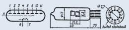 Индикатор вакуумный ИВ-6
