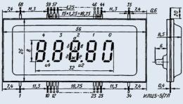 Индикатор вакуумный ИЛЦ5-5/7Л