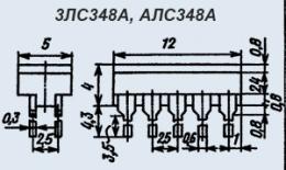 Индикатор знакосинтезирующий 3ЛС348А