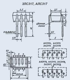 Индикатор знакосинтезирующий АЛС317В