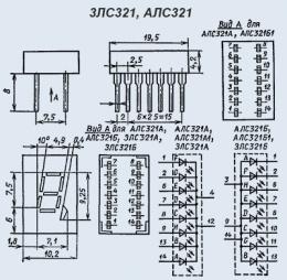 Индикатор знакосинтезирующий АЛС321Б-1