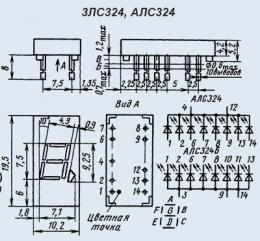 Индикатор знакосинтезирующий АЛС324А-1