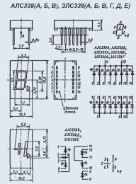 Индикатор знакосинтезирующий АЛС338Б-1