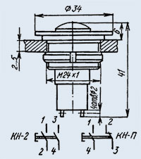 Кнопка КН-2 диаметр 24мм
