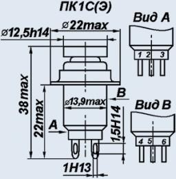 Кнопка ПК1С-1В