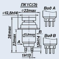 Кнопка ПК1Э-1В